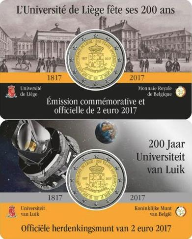 2 Euro Belgicko 2017, Univerzita Liége coincard