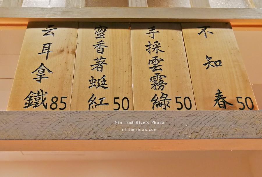 台中逢甲雞蛋糕 清水家09