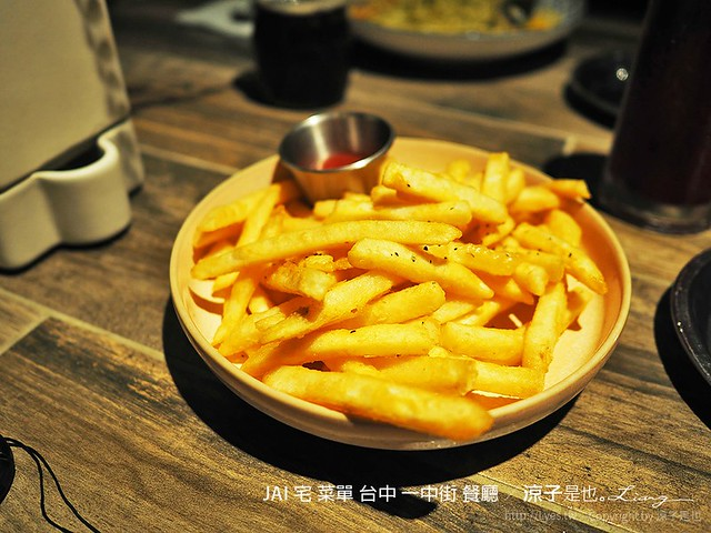 JAI 宅 菜單 台中 一中街 餐廳 59