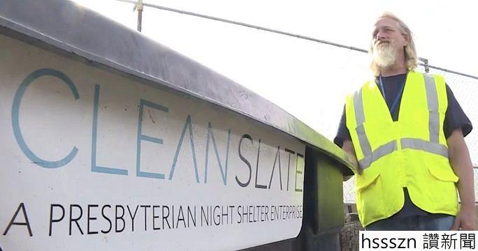 Clean-Slate_684_360