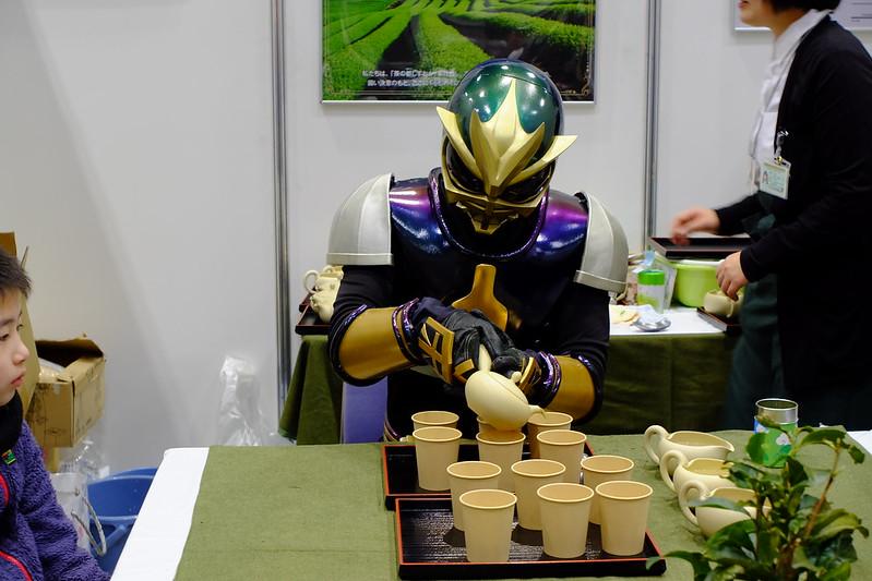 Tea hero