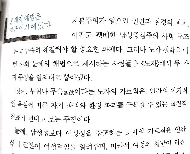 도에딴지걸기3