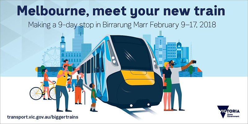 New metro trains: public event
