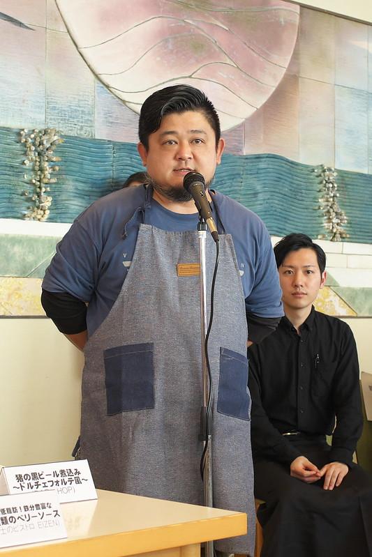 『房総ジビエフェア2018冬』メニューお披露目会