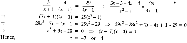 Quadratic Equations Chapter Wise Important Questions Class 10 Mathematics 44a