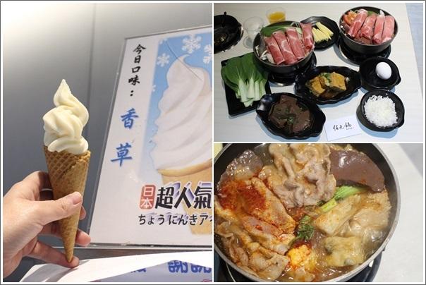 佰元鍋(中央西路店)