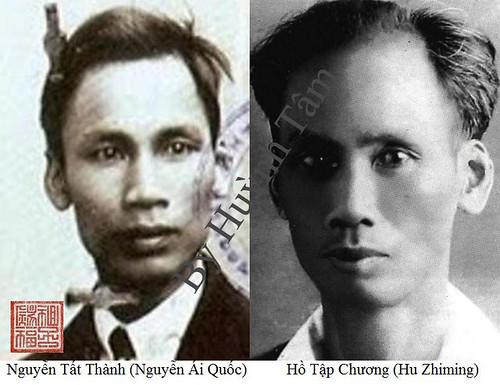 Huynh Tam 052