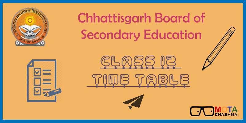 CGBSE Class 12 Date Sheet