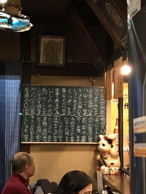 2018.1.6 二本松