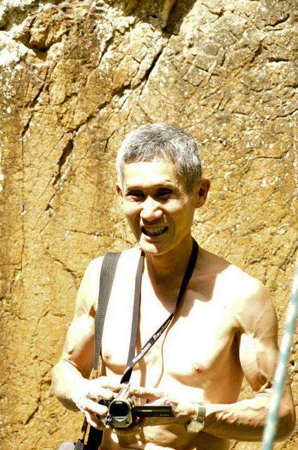 Japanese rock climber
