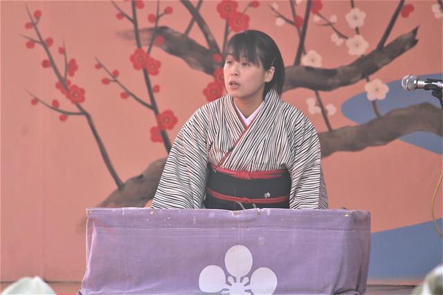 yushimatenjinume-gosyuin02005