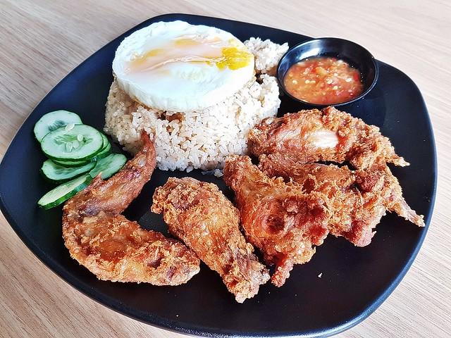 Atas Wing Meal