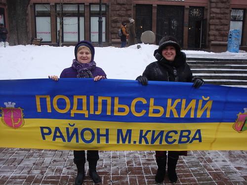 День Соборності 22.01.18 В. Некрасова