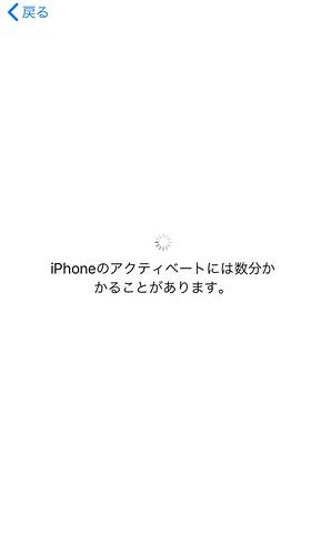 IMG_5661 格安SIM Softbank LINEモバイル LINEMOBILE MNP SIM ひめごと