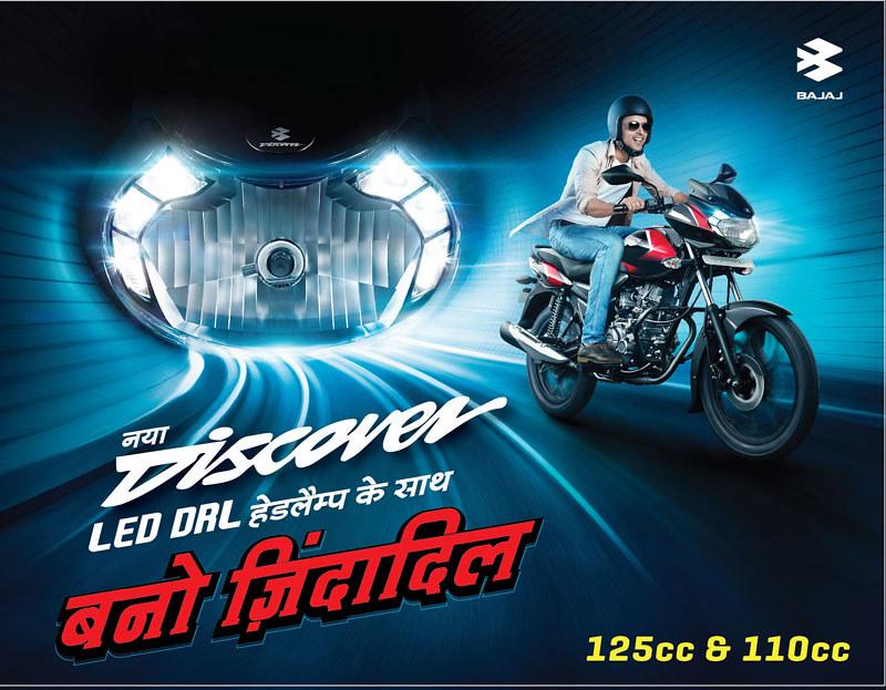 Bajaj discover Leaflet