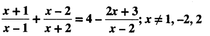 Quadratic Equations Chapter Wise Important Questions Class 10 Mathematics 9