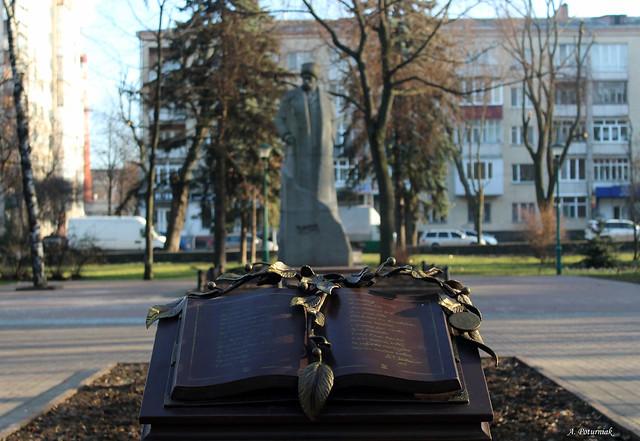 Пам`ятник Т.Г. Шевченку