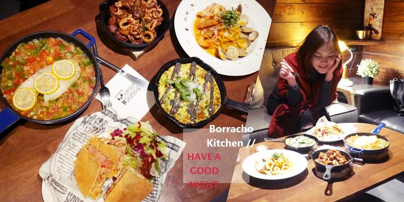 忠孝敦化美食餐廳推薦   東區餐酒館酒鬼廚房 歐式料理古巴三明治調酒