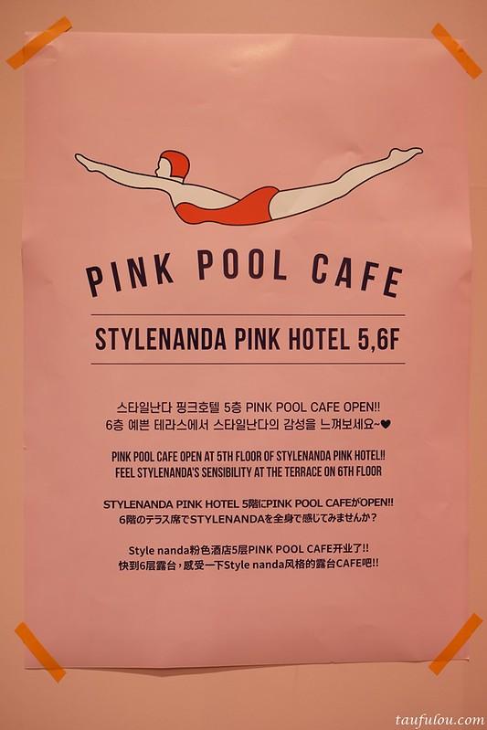 Stylenanda Myeongdong (2)