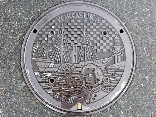 Yokosuka Kanagawa, manhole cover 4 (神奈川県横須賀市のマンホール4)