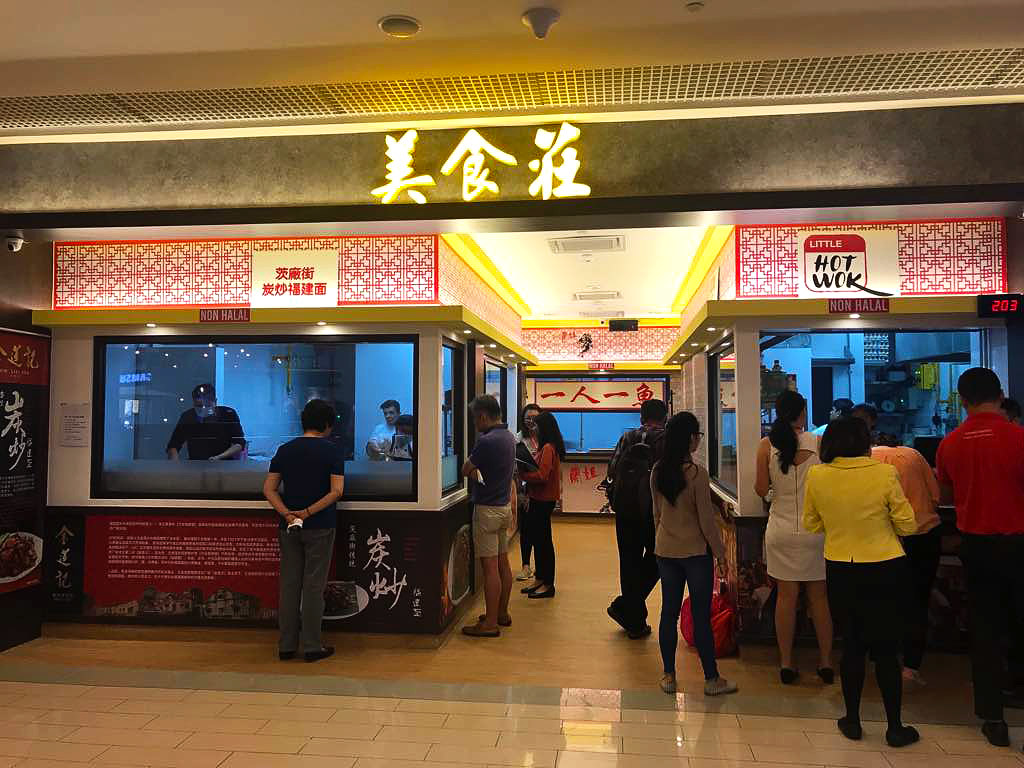 Mei shi zhuang sunway putra mall