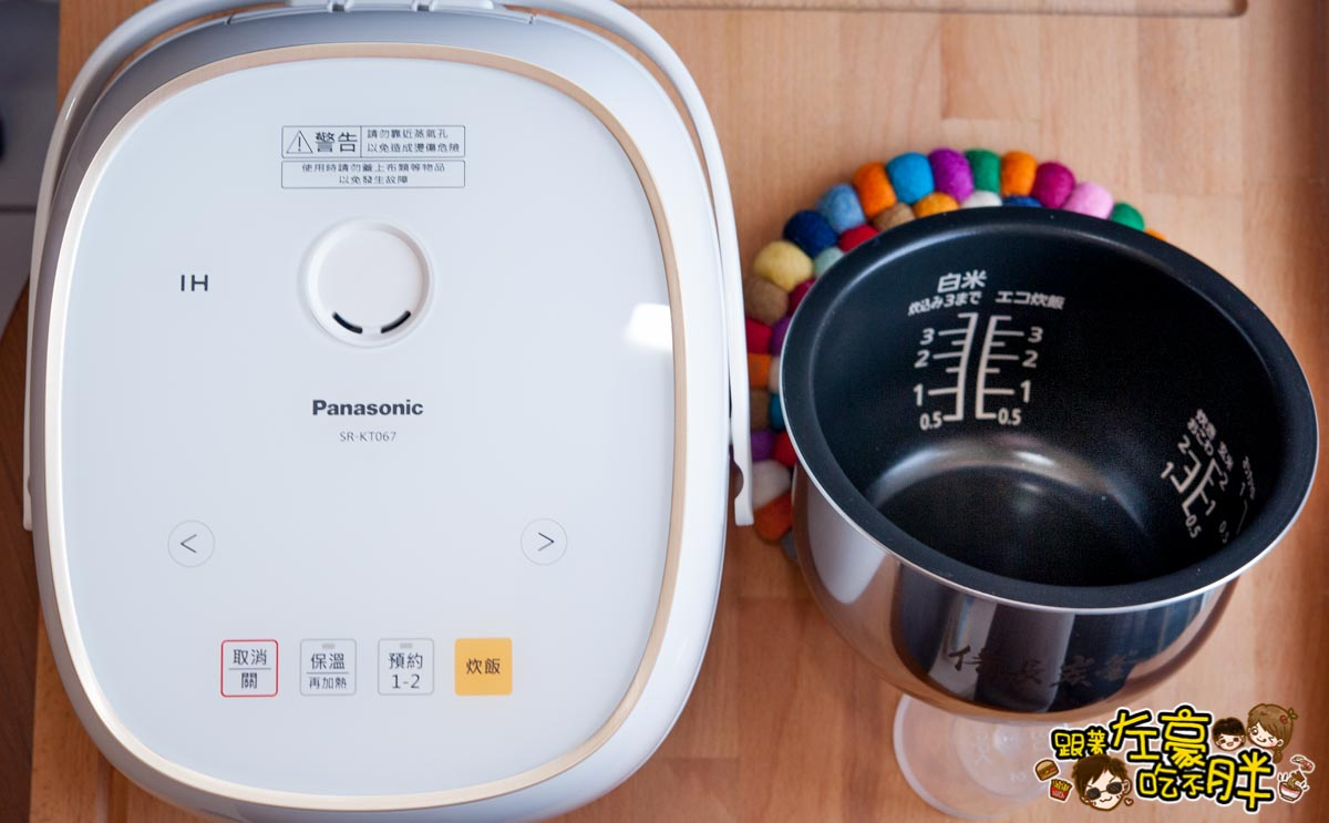 Panasonic國際牌IH電子鍋(SR-KT067)-19