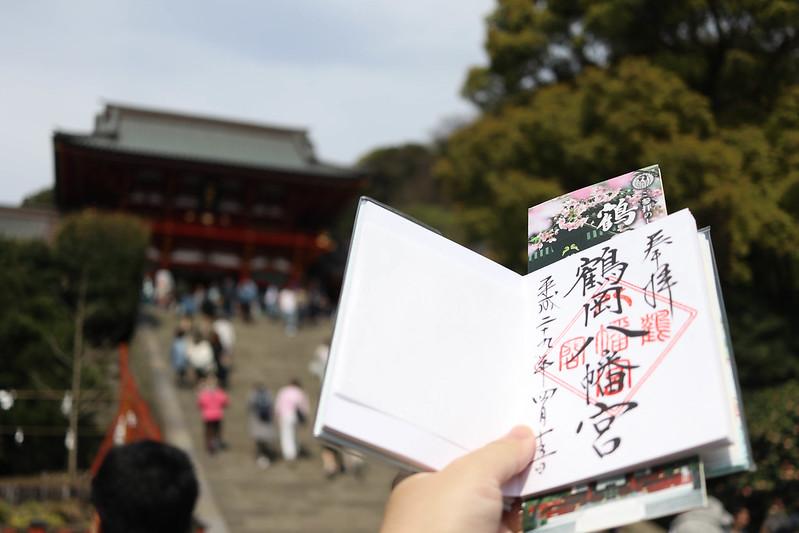 20170415_鎌倉アルプス_0434.jpg