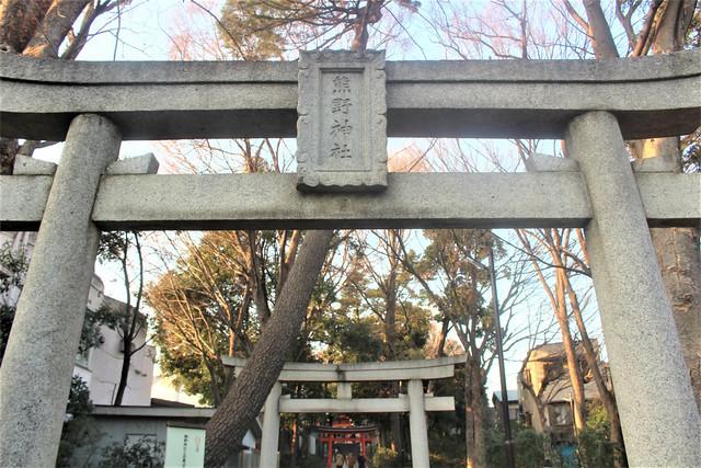 jiyugaokakumano-gosyuin01036