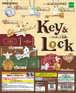 EPOCH 《Key & Lock》「小兔&小鳥篇」打開心房溫暖登場!うさぎと小鳥編