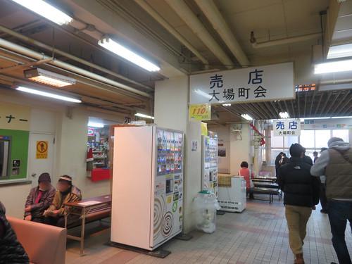 金沢競馬場の大場町会売店