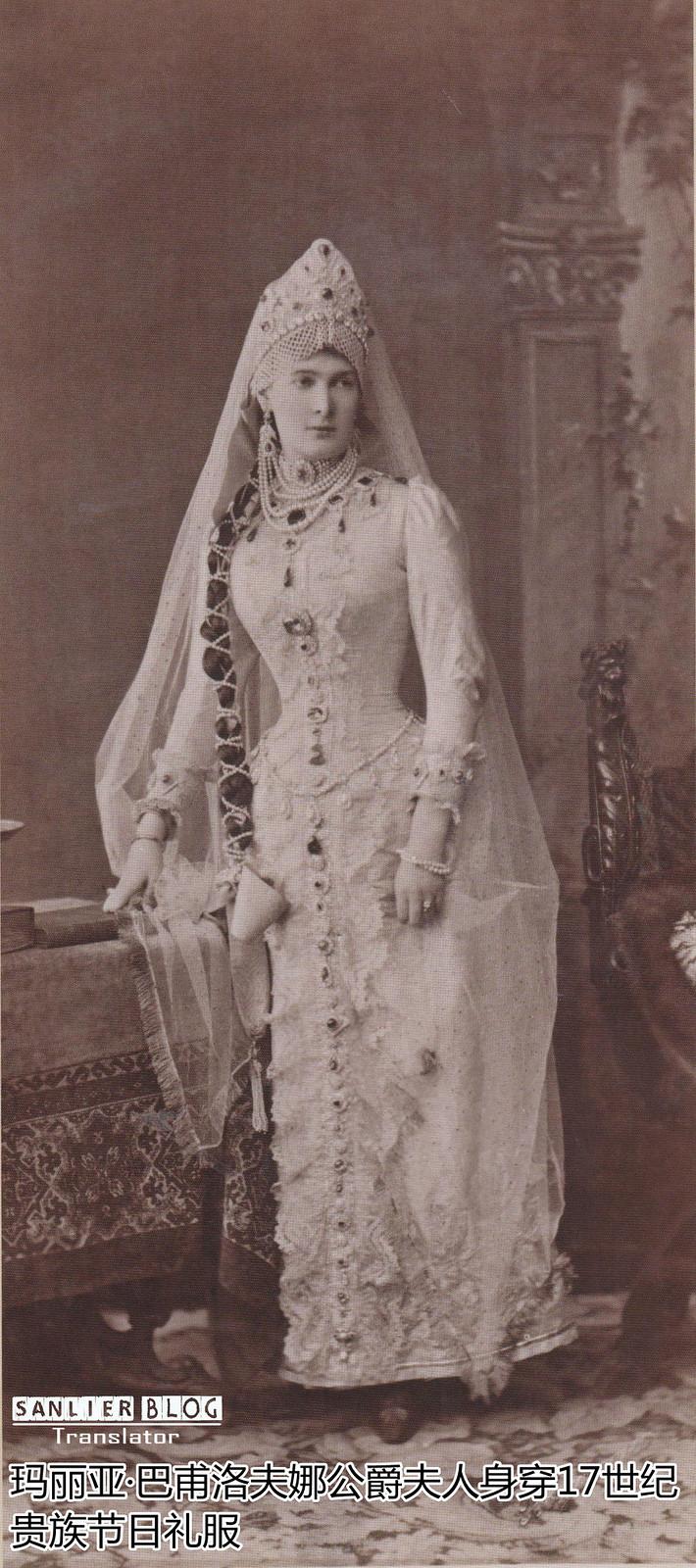 1893年化装舞会11
