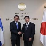 CANCILLER MARTÍNEZ SOSTIENE REUNIÓN CON ALTO FUNCIONARIO DE LA SECRETARÍA DEL MINISTERIO DE ECONOMÍA, COMERCIO E INDUSTRIA DE JAPÓN