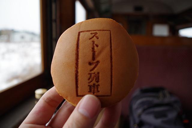 Stove Train Dorayaki (apple jam inside)