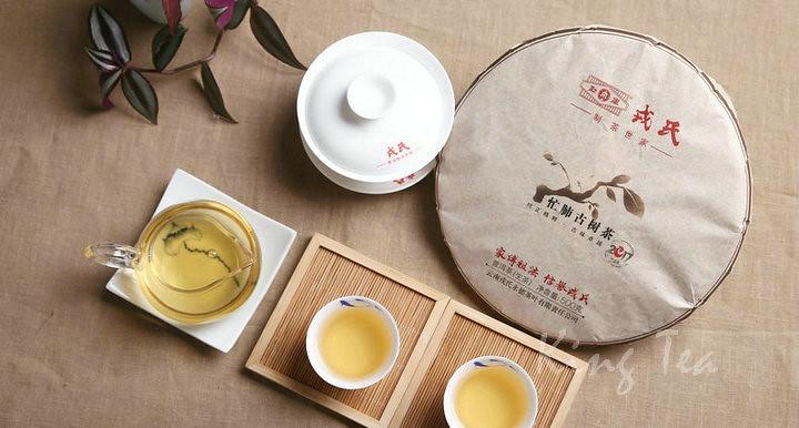 2017 MengKu MangFeiGuShu Cake 500g Puerh Raw Tea Sheng Cha