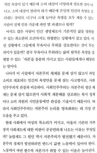 도에딴지걸기4