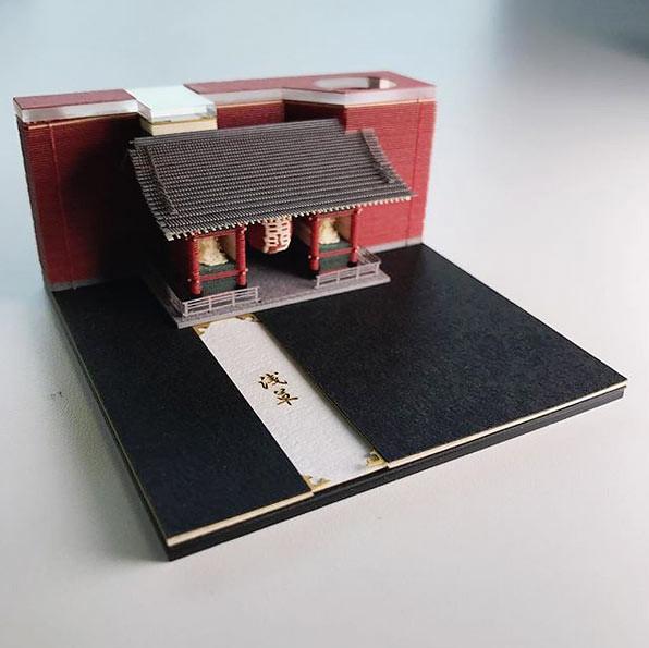 Kaminarimon, desain lain dari kertas memo Omoshiroi Block