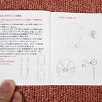 Proxelle Bluetoothイヤホン 開封レビュー (13)