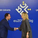 Informal Meeting of Ministers Responsible for Competitiveness (Industry): Handshake