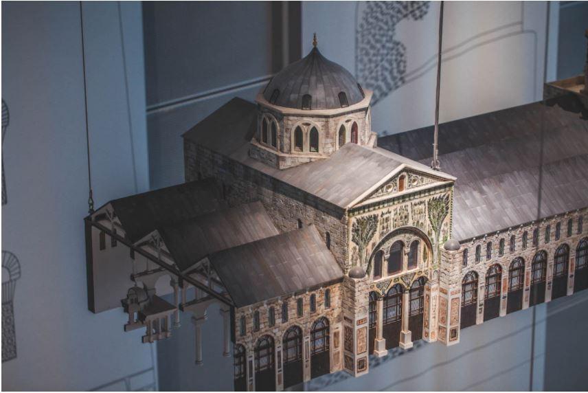 متحف العلوم العربية الاسلامية