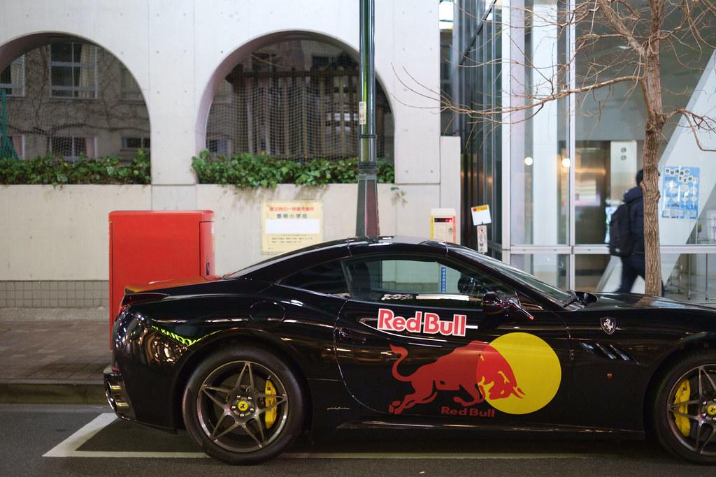 Red Bull Ferrari 2018/02/16 XE107924
