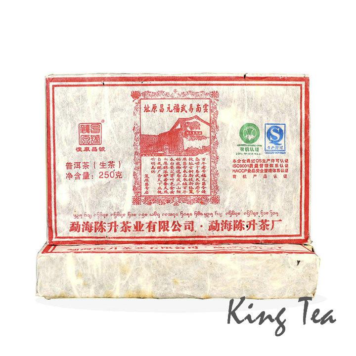 2010 ChenShengHao FuYuanChangHao YiWuDaShuZhuan Brick 250g YunNan Menghai Puerh Sheng Cha Raw Tea