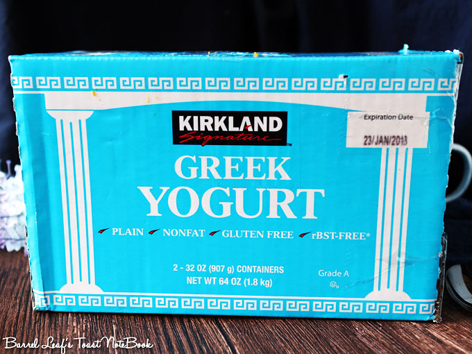 Kirkland 零脂希臘式優格 kirkland-greek-yogurt (1)