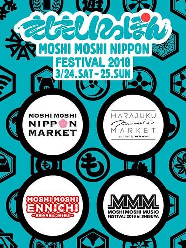 toomilog-MOSHI_MOSHI_NIPPON_FESTIVAL_2018_001