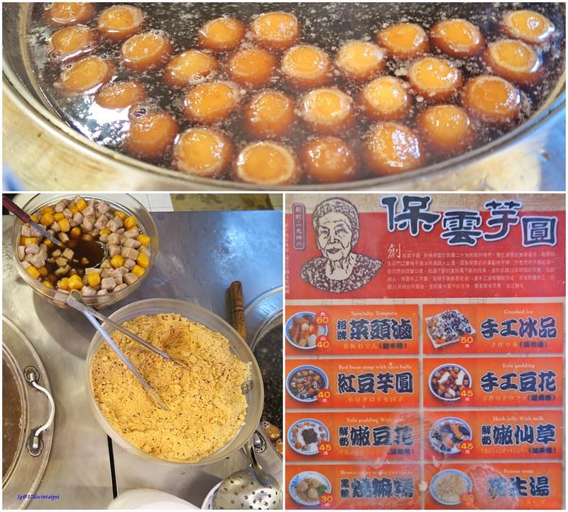 Jiufen-九份-必訪美食-保雲芋圓-travel-taipei-17docintaipei (6)