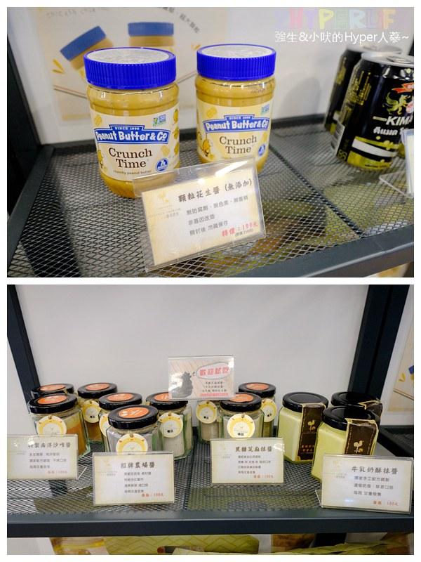 早安公雞篤行店 (4)