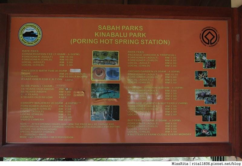 馬來西亞自由行 馬來西亞 沙巴 沙巴自由行 沙巴神山 神山公園 KinabaluPark Nabalu PORINGHOTSPRINGS 亞庇 波令溫泉 klook 客路 客路沙巴 客路自由行 客路沙巴行程50