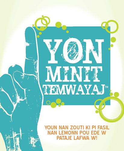 Yon Minit Temwayaj