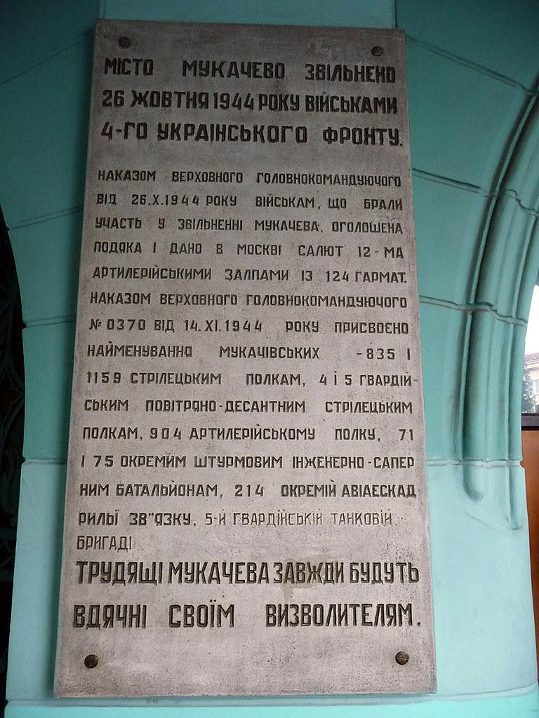 P1330620