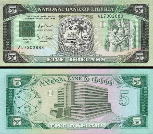 5 Dolárov Liberie 1991, P20
