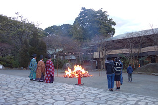 Sagicho, Kamakuragu shrine